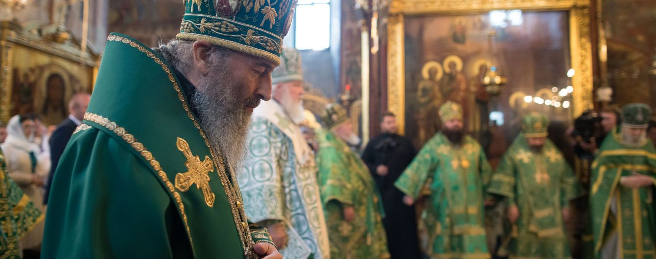 Встреча Новинского и Онуфрия с патриархом Кириллом, начало учений НАТО. Пять новостей, которые вы могли проспать