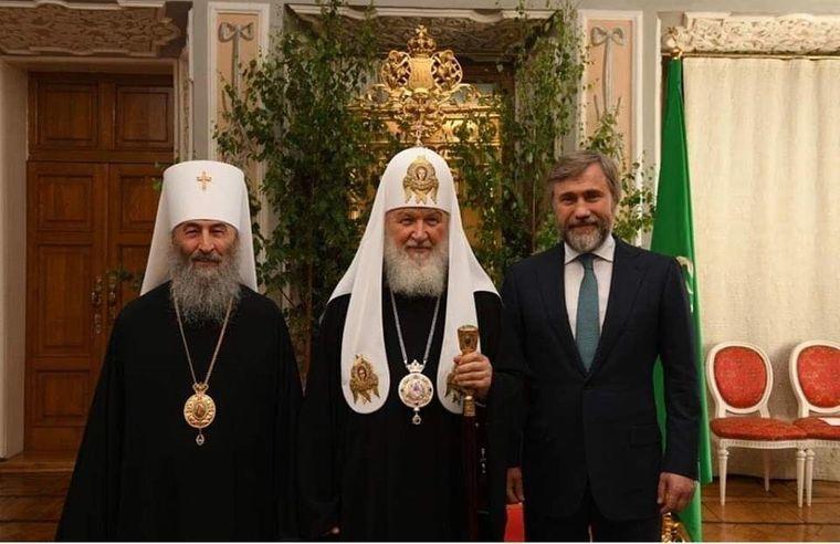 Новинський, Онуфрій, Кирило