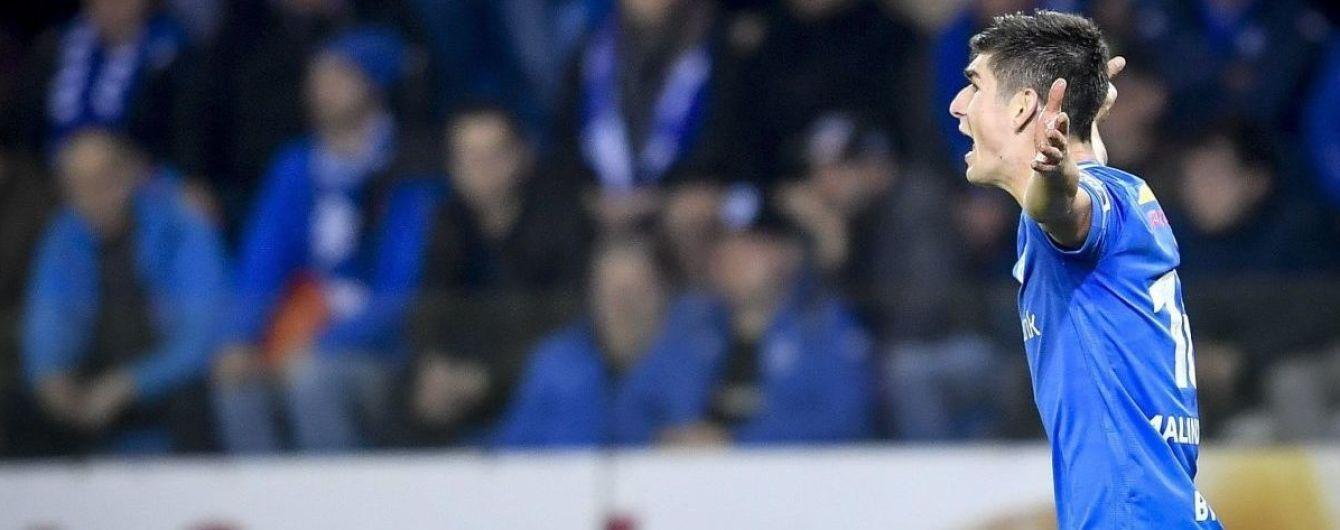 """У """"Генку"""" звинуватили Малиновського в тиску на клуб"""