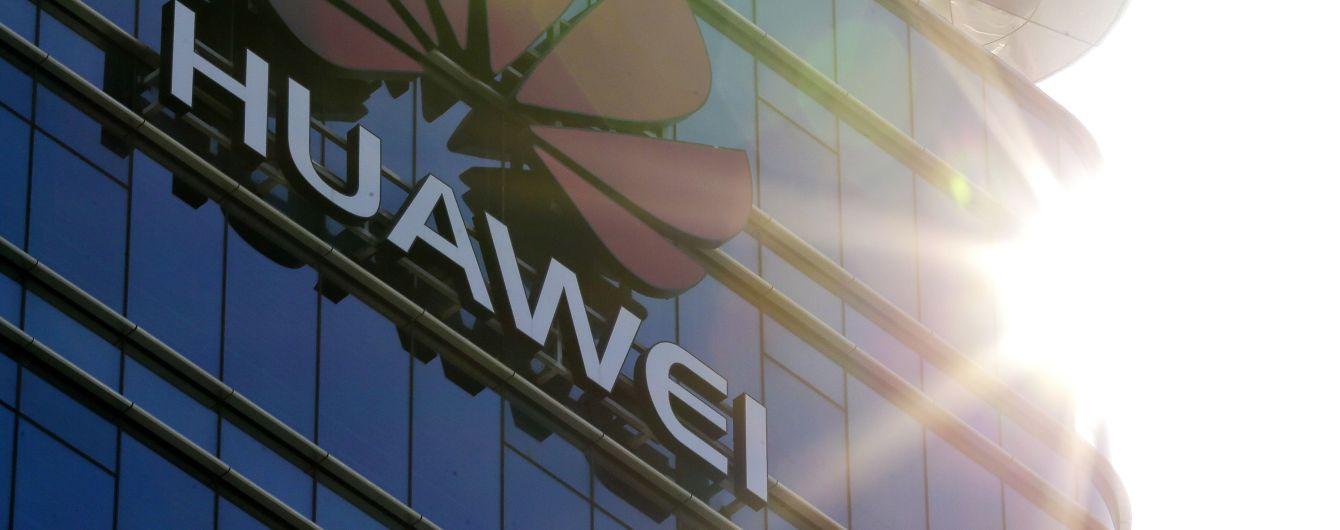 ЦРУ впевнене, що Huawei фінансують китайські спецслужби - The Times