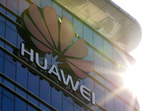 """Через санкції США Huawei """"влетить"""" на десятки мільярдів доларів"""