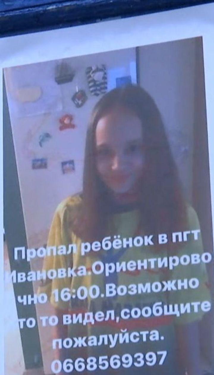 Зниклу на Одещині дівчинку могли кудись вивезти - правоохоронці