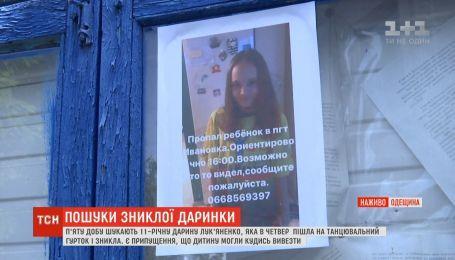 Пропавшую в Одесской области девочку могли куда-то вывезти – правоохранители