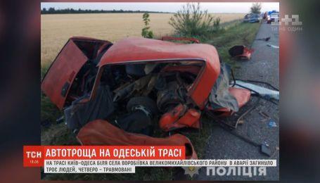 Троє загиблих, четверо травмованих унаслідок аварії на Одещині