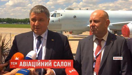 """МВС придбає 13 літаків у ДП """"Антонов"""""""