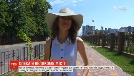 Як пережити спеку в місті – поради