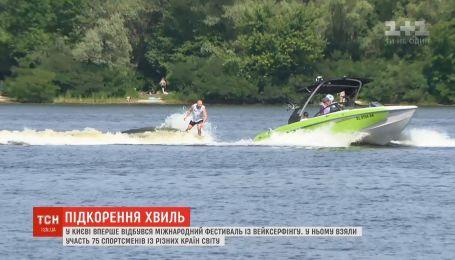 Впервые Международный чемпионат по вейксерфингу состоялся в Украине