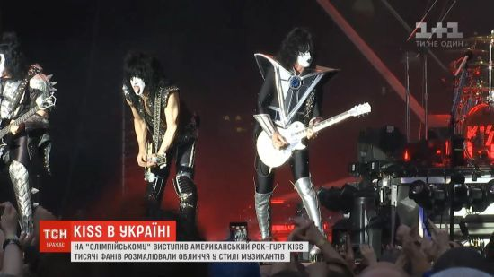 Спалахи, вибухи і розфарбовані обличчя фанів: КISS відіграли найдорожчий в історії України концерт