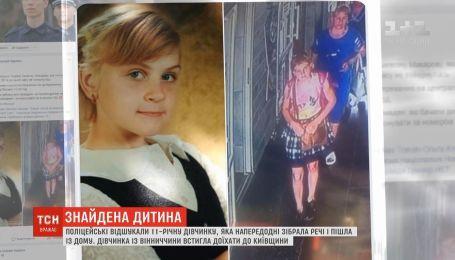 11-летнюю Ангелину Макарову из Винницкой области нашли на Киевщине