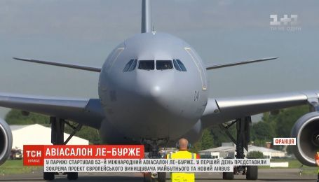 "В Париже стартовал 53-й авиасалон ""Ле Бурже"""