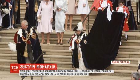 Слет европейских монархов: в окрестностях Лондона встретились сразу три королевские семьи
