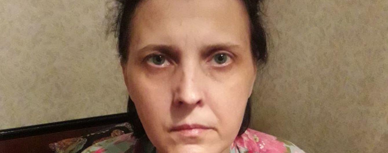 Допоможіть Ользі здолати онкологію