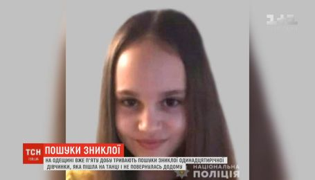 Дашу Лукьяненко могли похитить и вывезти машиной в неизвестном направлении