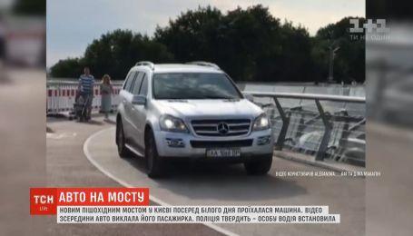 Хулиганы на авто проехались по новому столичному мосту