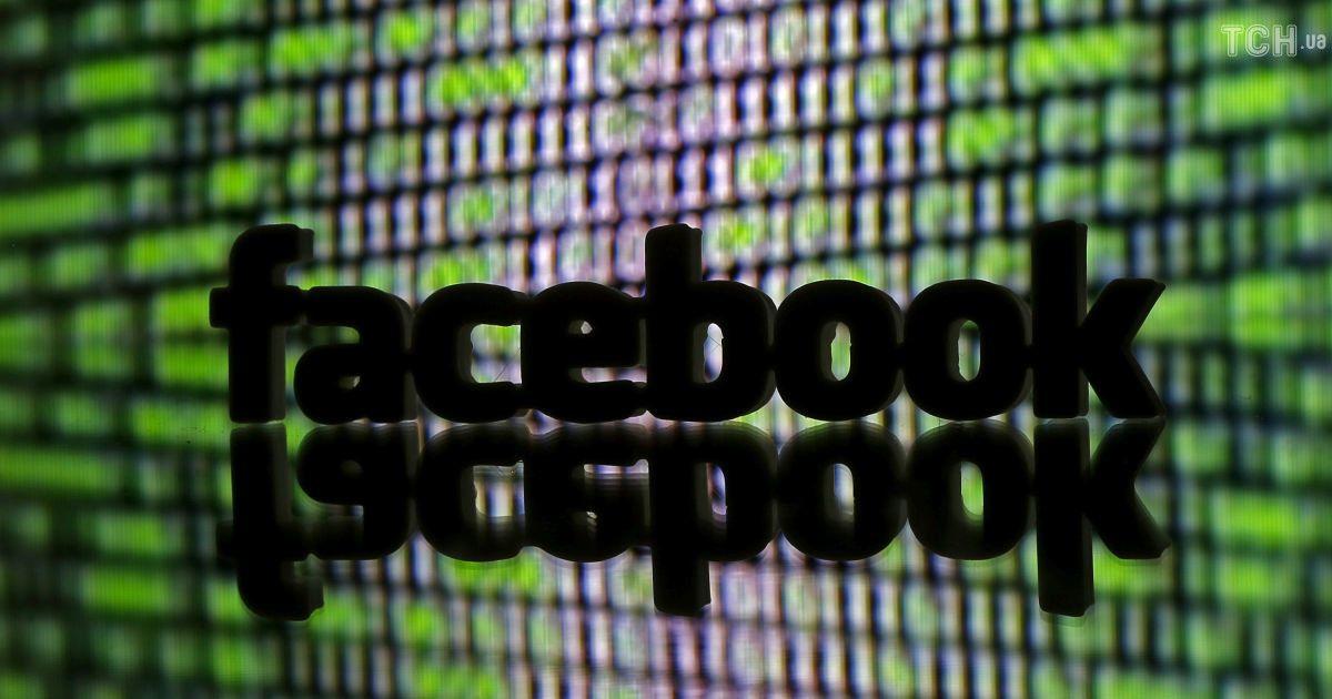 Facebook виплатить 650 мільйонів доларів мешканцям Іллінойса за втручання в приватні дані