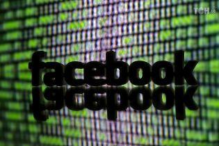 Facebook совместно с рядом финансовых компаний запускает собственную криптовалюту Libra
