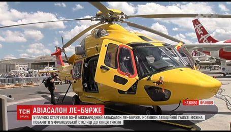 У французькій столиці відкрилася найвідоміша у світі авіавиставка