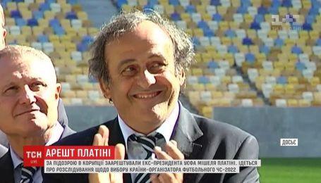 Експрезидента УЄФА арештували за підозрою в корупції