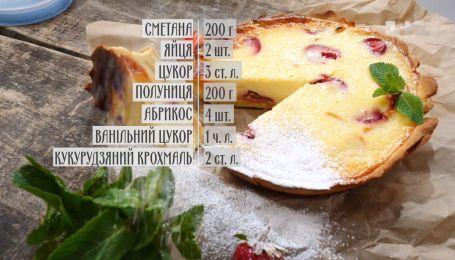 Киш с фруктами - рецепты Руслана Сеничкина
