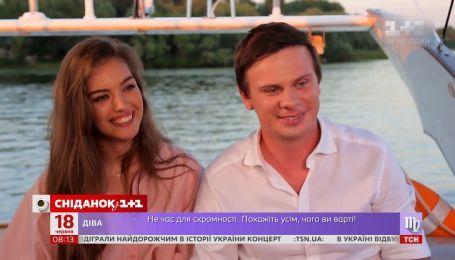 История любви Дмитрия Комарова и Александры Кучеренко