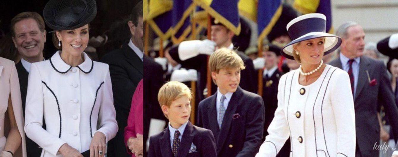 В стилі принцеси Діани: образ герцогині Кембриджської на церемонії ордена Підв'язки
