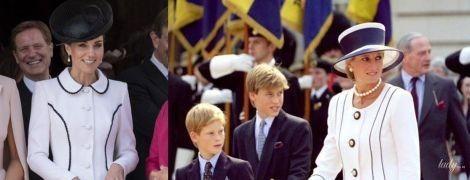 В стиле принцессы Дианы: образ герцогини Кембриджской на церемонии ордена Подвязки