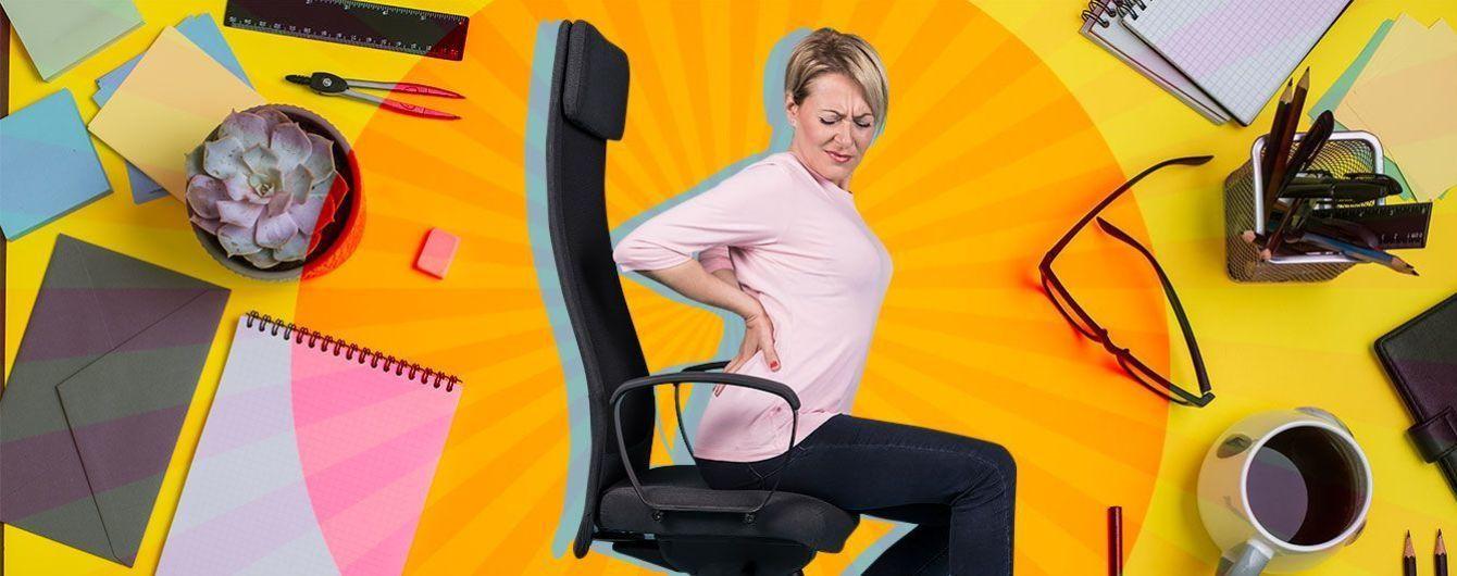 Топ-11 упражнений для офисных сотрудников