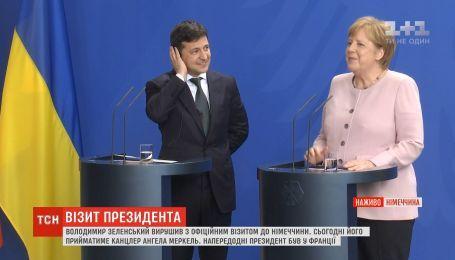 Зеленський зустрівся з канцлеркою Німеччини Ангелою Меркель