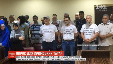 Российский суд вынес приговоры пятерым крымским татарам