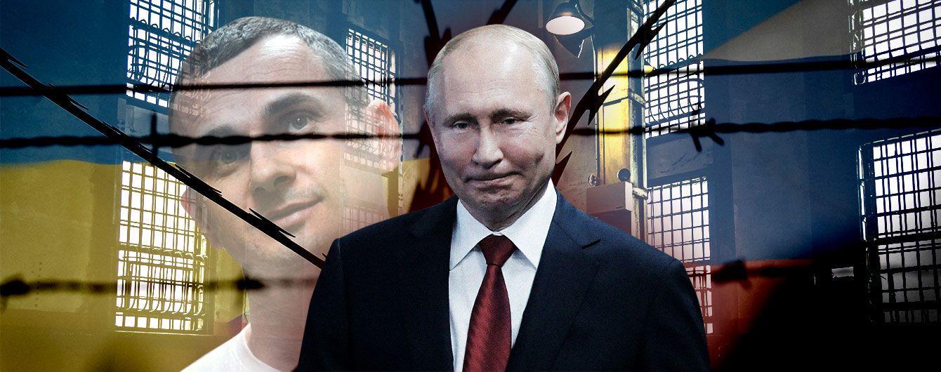 Все будет зависеть от Путина