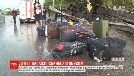 ДТП с автобусом в Винницкой области : в больнице остаются четыре человека