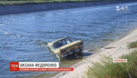 На Херсонщині автівка злетіла у зрошувальний канал, серед загиблих є діти