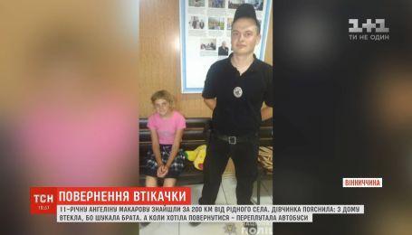 Девочку, пропавшую в Винницкой области, нашли за 200 км от родного села