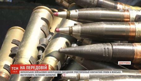 Накануне переговоров в Минске боевики обстреливают украинских военных крупным калибром
