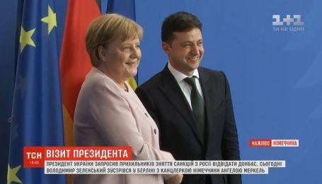 Зеленський запросив прихильників зняття санкцій з Росії відвідати Донбас