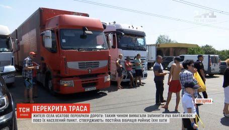 Жителі села на Одещині вимагають зупинити рух вантажівок повз їх населений пункт
