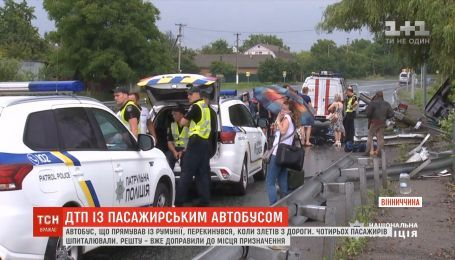 После ДТП пассажирского автобуса в Винницкой области в больнице остаются два человека