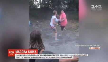 """Пассажиры рейса """"Ровно-Березневое"""" устроили массовую драку из-за переполненного автобуса"""