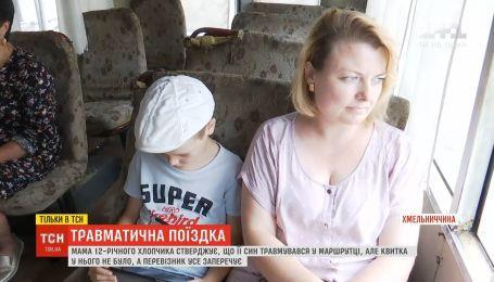 Травматическая поездка: 12-летний мальчик рассек ногу в маршрутке на Хмельнитчине