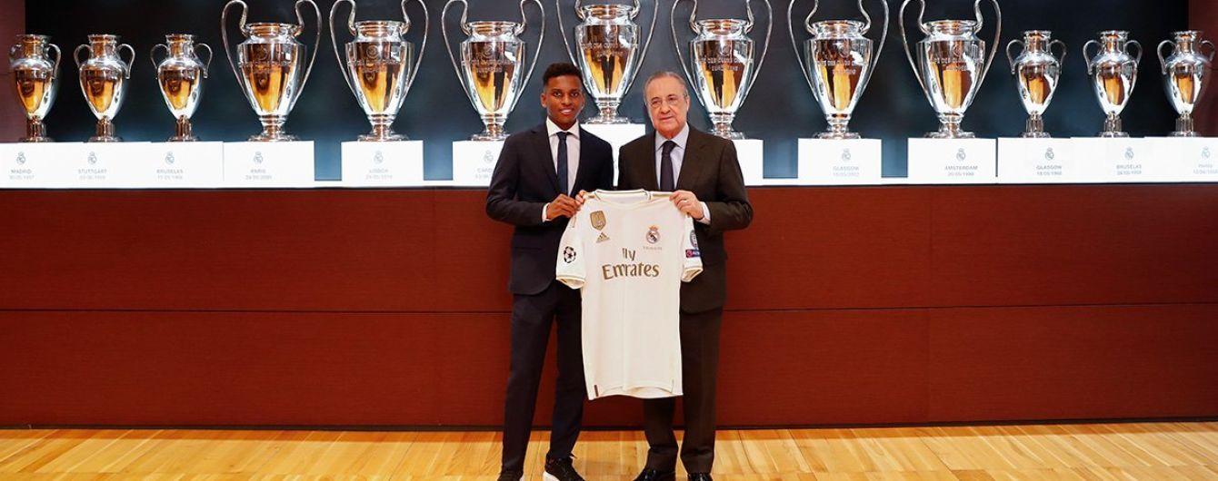 """""""Реал"""" объявил о подписании 18-летнего бразильского форварда"""