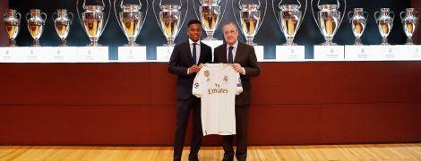 """""""Реал"""" оголосив про підписання 18-річного бразильського форварда"""