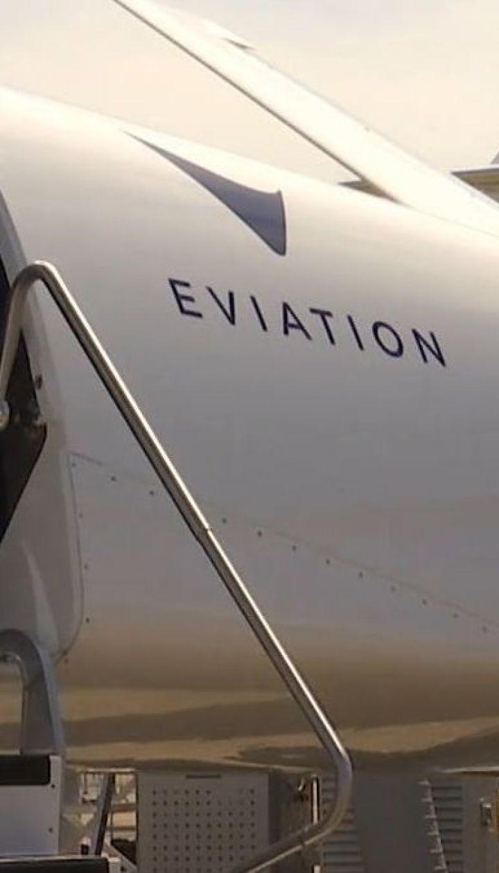 На авіаційній виставці у Ле-Бурже біля Парижа показали електричний літак