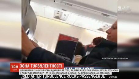 Boeing 737 болгарской авиакомпании попал в зону турбулентности