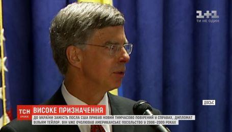 Конгрес США затвердив безпекову допомогу Україні на 250 мільйонів доларів