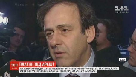 У Франції за підозрою в корупції заарештували Мішеля Платіні