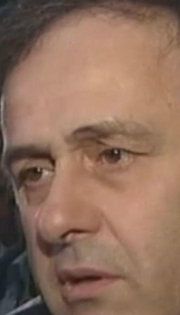 Во Франции по подозрению в коррупции арестовали Мишеля Платини