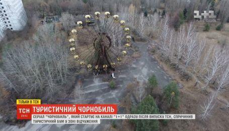 """Сериал """"Чернобыль"""" вызвал туристический бум в зоне отчуждения"""