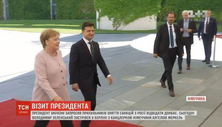 """""""Нормандская четверка"""" встретится уже в июле - Зеленский"""