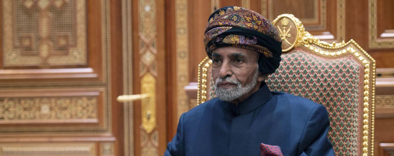 Помер султан Оману Кабус бен аль-Саїд
