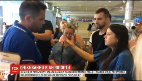 Госавиаслужба возобновила деятельность авиакомпании YanAir